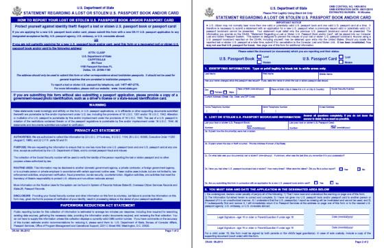 form-ds-64-statement-regarding-lost-or-stolen-passport