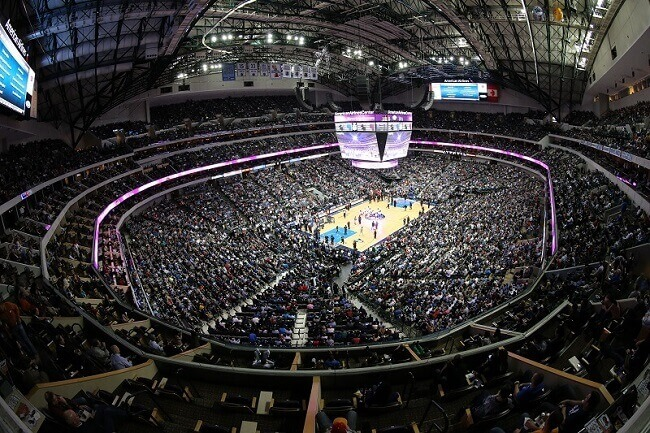 American Airlines Center during a game